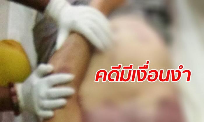 ฆ่าโหดเฒ่าเบลเยียมดับคาเตียง ศพตาซ้ายถลน-กระอักเลือด สงสัยฝีมือพ่อครัวคนไทย
