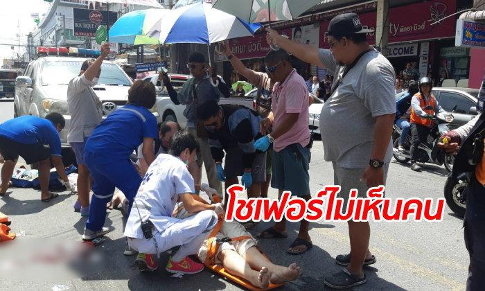 ทัวร์จีนสยองทั้งคัน รถบัสชนนักท่องเที่ยวข้ามถนน นอนแขนขาดโคม่าใต้ท้องรถ