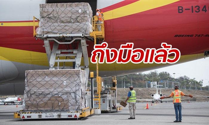 จีนส่งเครื่องมือแพทย์ชุดที่ 2 ให้เวเนซุเอลา ถูกสหรัฐฯ ปิดล้อมประเทศ