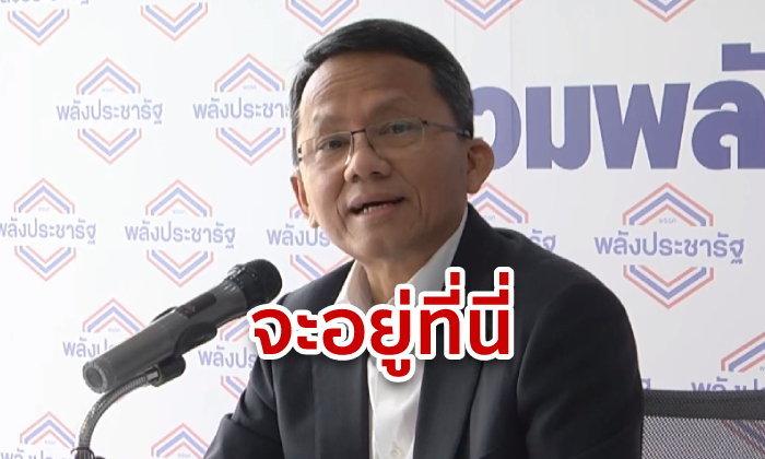 สมศักดิ์ เทพสุทิน ปัดข่าวพาทีมกลับเพื่อไทย หากวืดเก้าอี้รัฐมนตรีเกษตรฯ
