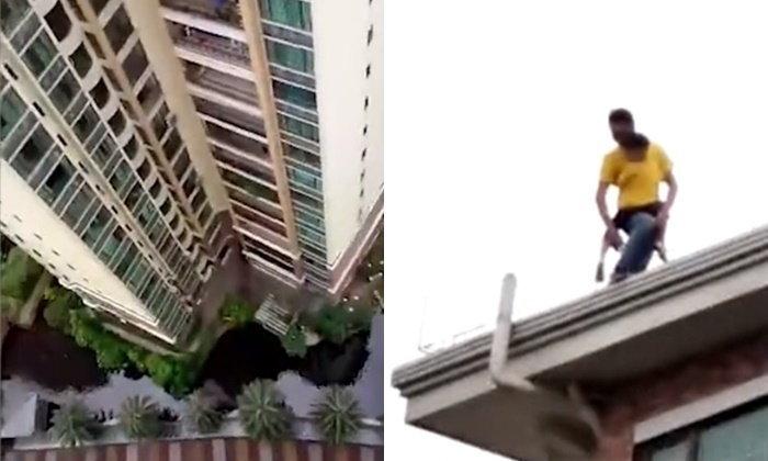 ทะเลาะรุนแรง ชายฆ่าเมียเก่าก่อนพาลูกชายดิ่งยอดตึกสูง ดับตาม 3 ศพ