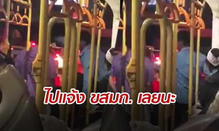 โดนแล้ว! คนขับรถเมล์เมาซิ่ง ด่าไล่ผู้โดยสารชนแท็กซี่ ขนส่งฯ สั่งฟันบริษัทมีความผิดด้วย