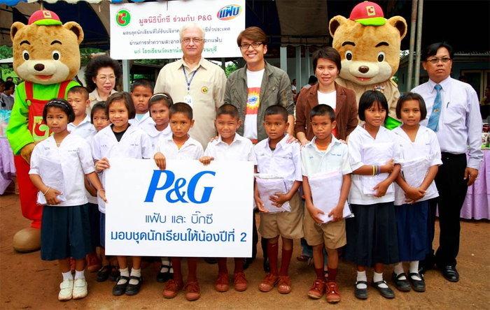 P&G เยี่ยมโรงเรียนวัดเขาน้อย กาญจนบุรี