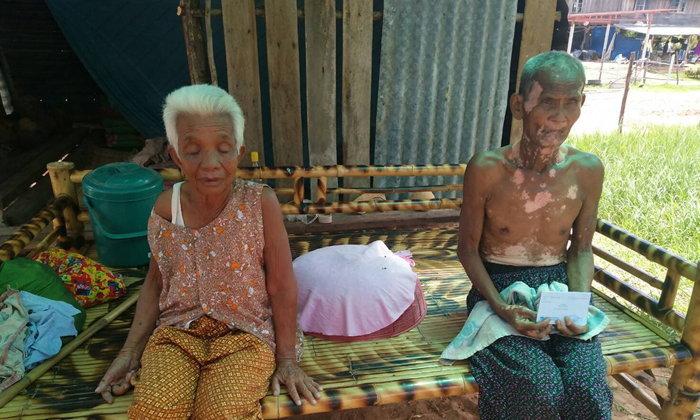 สุดเวทนา สองตายายเป็นโรคเรื้อรัง และตาบอด ไร้ที่อยู่อาศัยขาดการเหลียวแล