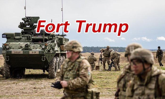 สหรัฐฯ เตรียมส่งทหารประจำการเพิ่มในโปแลนด์ ต้านภัยคุกคามจากรัสเซีย