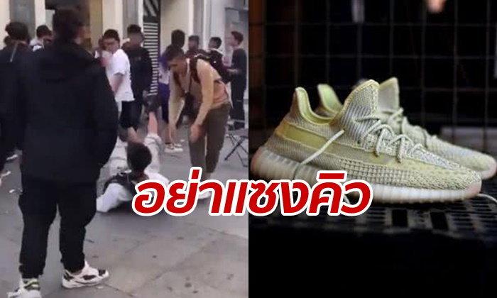 นักช้อปชาวจีนเปิดศึกหน้าร้านค้าในสเปน เดือดแซงคิวซื้อรองเท้ายี่ห้อดัง