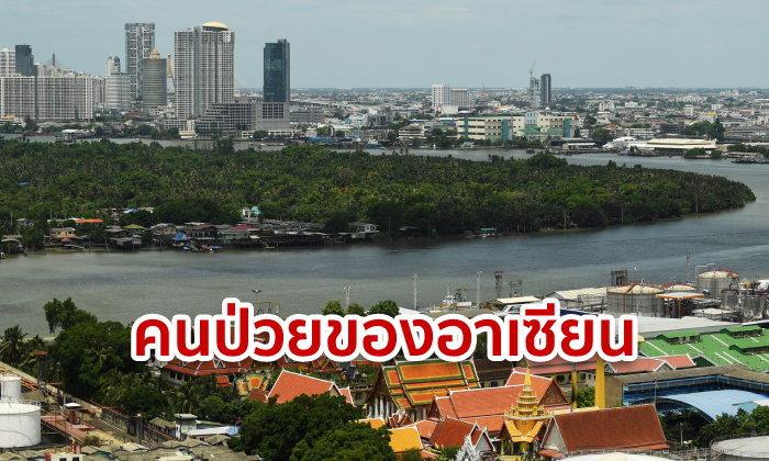 Financial Times ชี้ไทยเป็นคนป่วยของอาเซียนเหมือนเดิม! เหตุหนี้ท่วม-หวั่นรัฐบาลอยู่ไม่ยืด