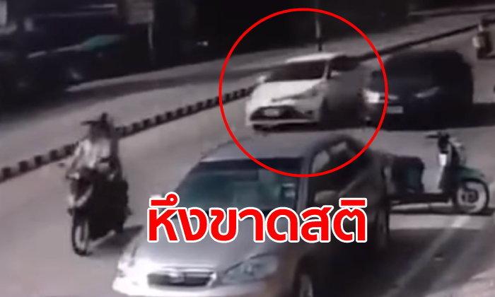 สาวหึงโหดเห็นผู้หญิงซ้อนท้ายแฟน ขับเก๋งไล่ชนล้มคว่ำสาหัสคู่ ตัวเองก็เกือบตาย