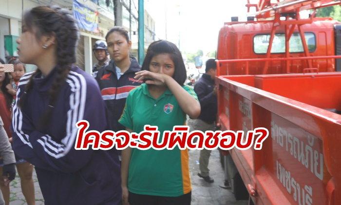 นักเรียนสาวถูกโจรชิงกระเป๋า ซ้ำร้ายจับหัวขโมยได้ แต่เอาผิดไม่ได้!