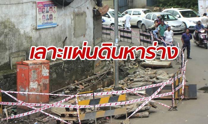 แทบเลาะแผ่นดิน! กู้ภัยตามหาร่างเด็กตัวน้อย ตกท่อระบายน้ำลืมปิดฝา