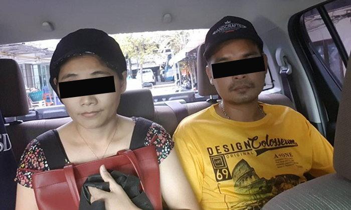 รวบผัวเมียเปิดเต็นท์รถยักยอกเงินเหยื่อ มีหมายจับรวม 52 คดี