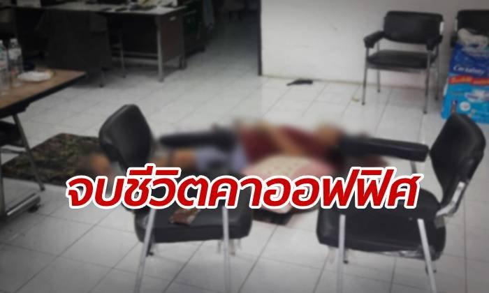 หนุ่มใหญ่ยิงตัวเองกลางสถานีไฟฟ้า เครียดเมียป่วยช่วยเหลือตัวเองไม่ได้