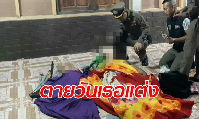 หนุ่มรู้ข่าวเมียแต่งงานใหม่ จับลูกน้อย 2 คน ยิงด้วยปืนลูกซอง ก่อนฆ่าตัวตายตาม