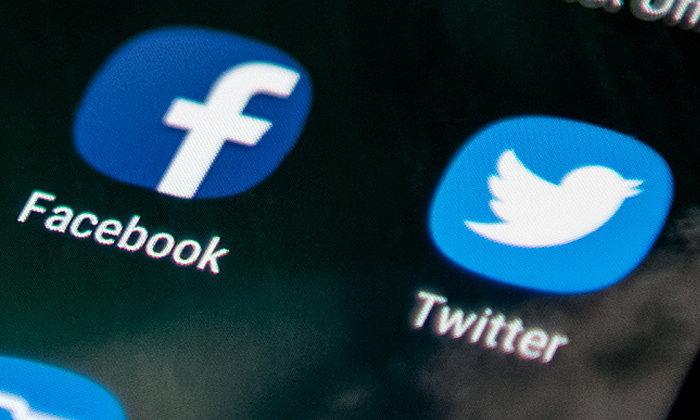 ทวิตเตอร์-เฟซบุ๊ก จับมือแฉจีน แพร่ข้อมูลเท็จออนไลน์หวังบั่นทอนการชุมนุมที่ฮ่องกง