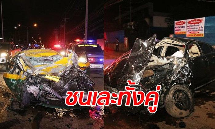 เก๋งพุ่งข้ามเกาะชนแท็กซี่พังยับเยิน คนกระเด็นออกจากรถคอหัก 1 ศพ อีกรายสาหัส