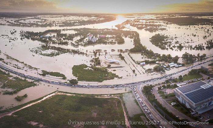 """เผยสาเหตุ """"น้ำท่วมอุบลราชธานี"""" เพราะเป็นจังหวัดปลายสุดในการรับน้ำ #Saveubon"""