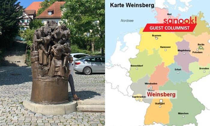 รู้จักวีรกรรมสุดกล้าสตรีเยอรมัน ย้อนเรื่องราวหนีภัยสงครามสุดแสบ จนเป็นตำนาน