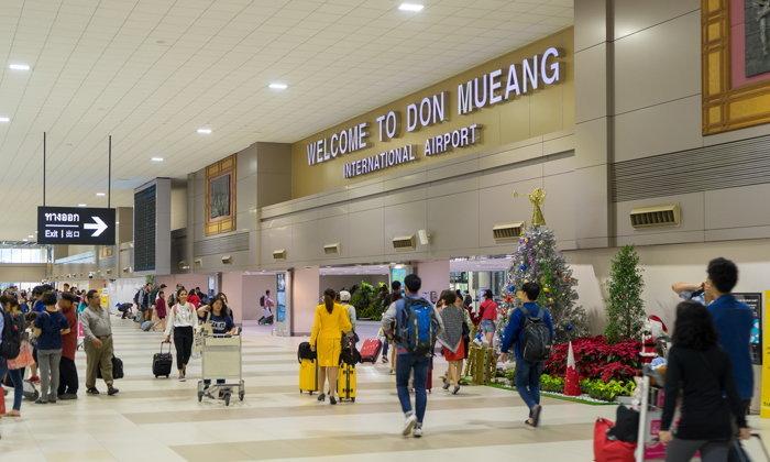 ทอท.แจงดราม่าลูกโพสต์พ่อป่วยหนัก แต่รถ 1669 เข้ามารับในสนามบินดอนเมืองไม่ได้