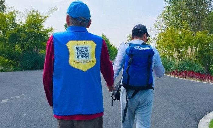 """ป้องกันไม่ให้เดินหาย ชายจีนคิดวิธีตามพ่อกลับบ้านด้วย """"QR Code"""""""