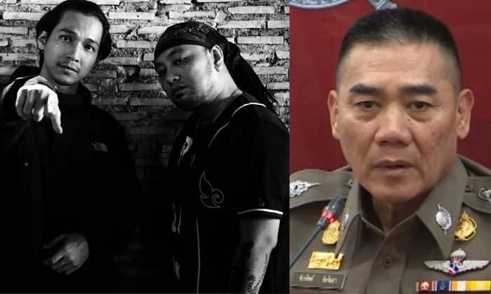 """ศิลปินเพลงแร็ป """"ประเทศกูมี"""" บอกปัดแต่งเพลงชวนเที่ยวไทยตามที่ ผบ.ตร.แนะนำ"""