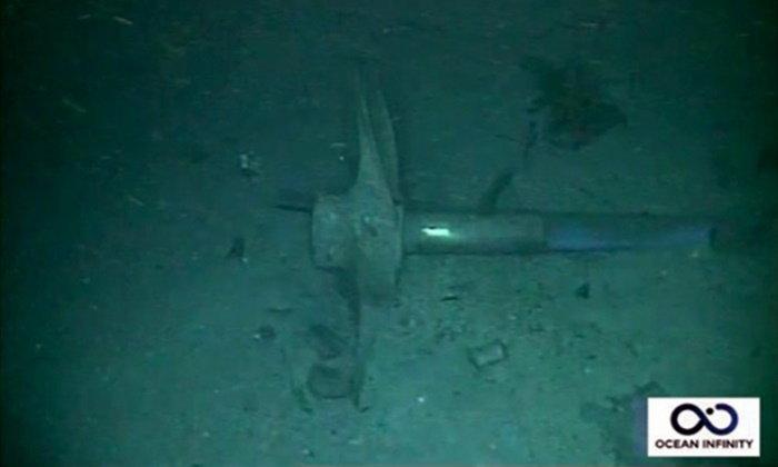 อาร์เจนตินายืนยัน เจอซากเรือดำน้ำจมแอตแลนติก 1 ปีก่อน พร้อมลูกเรือ 44 ชีวิต