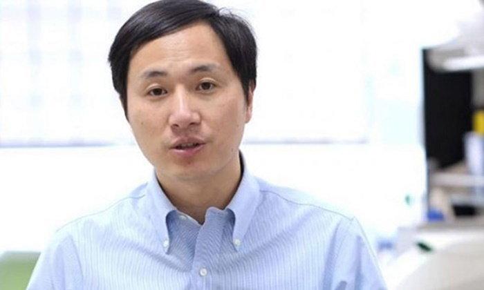 นักวิจัยชาวจีนหายตัวลึกลับ หลังสร้างเด็กตัดต่อพันธุกรรมคนแรกสำเร็จ