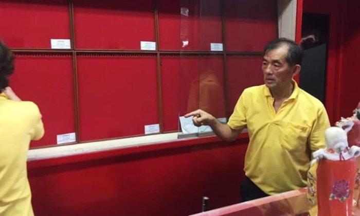 เสี่ยร้านทองเข่าทรุด โจรงัดกวาดทองเกลี้ยง เสียหายกว่า 6 ล้านบาท