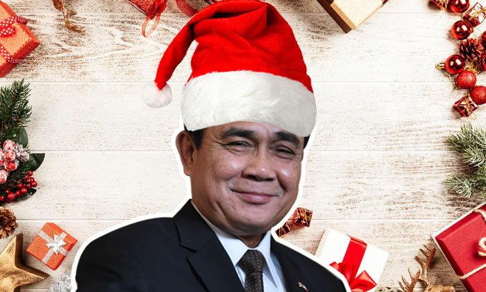 """""""ซานต้าตู่"""" แจกหนักจัดเต็ม! มอบหมาย 6 กระทรวงให้ของขวัญปีใหม่ประชาชน"""