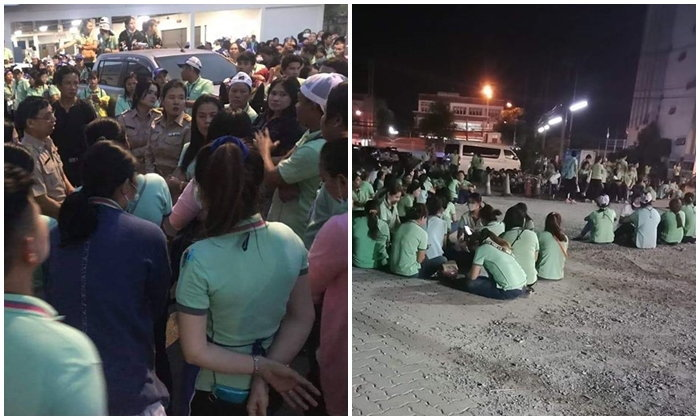 เปิดสลิปมาขาอ่อน! พนักงานกว่า 500 รวมตัวปิดถนนประท้วง ไม่พอใจโบนัสน้อยกว่าปีก่อน