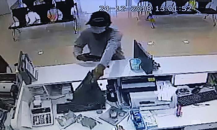 ตำรวจปูพรมล่า! เร่งลากคอโจรควงปืนปล้นแบงก์ศูนย์ราชการบุรีรัมย์กวาดเงินสด 1 ล้าน