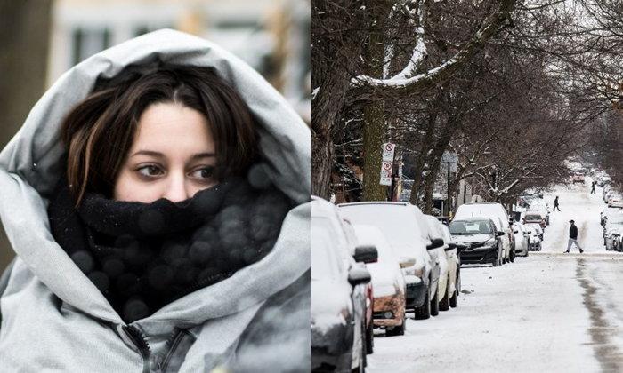 """""""สหรัฐ"""" อ่วม! หนาวจนต้องร้องขอชีวิต เจอ -46° เซลเซียส ยะเยือกทุบสถิติ"""
