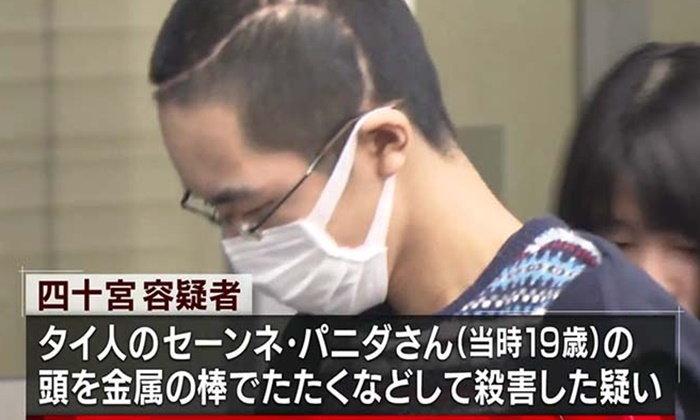 หนุ่มญี่ปุ่นมือสังหารสาวไทยคาโรงแรม ยอมรับใช้โลหะทุบ แต่ไม่ได้เจตนาฆ่า
