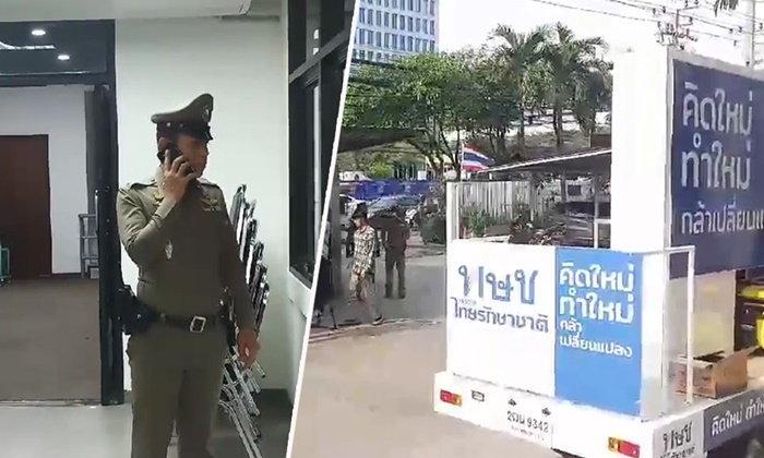 ตำรวจบุกไปพรรคไทยรักษาชาติ ตรวจสอบปมตั้งโต๊ะหมู่บูชาไม่เหมาะสม