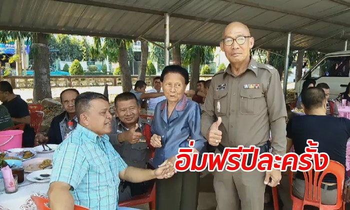 อิ่มฟรีถ้วนหน้า คุณยายวัย 85 เลี้ยงโต๊ะจีนยกโรงพัก ประทับใจตำรวจพาเดินข้ามถนน