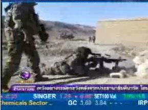 ทหารฝรั่งเศสยิงปะทะตอลีบาน บริเวณหุบเขาในอัฟกานิสถาน