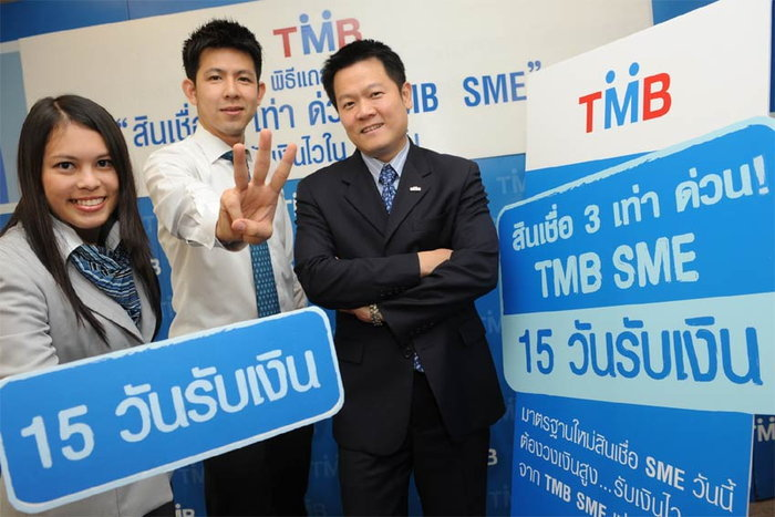 TMB ต่อยอดความสำเร็จกับ สินเชื่อ 3 เท่า