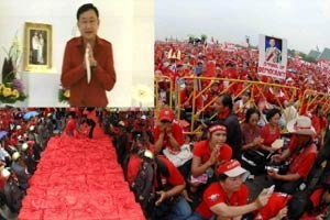 ประมวลภาพเสื้อแดง หาบห่อรายชื่อยื่นถวายฎีกาขอพระราชทานอภัยโทษช่วย ทักษิณ