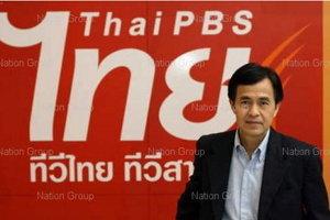 เพื่อไทยถล่มทีวีไทย เทพชัยยันเป็นสื่อน้ำดีโปร่งใส