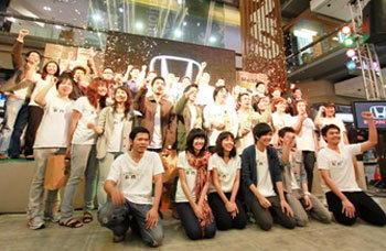 ฮอนด้าประกาศผลโครงการ Honda Green Bin Design Contest