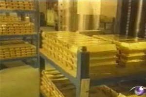ทองรูปพรรณ ขายออก 18,700