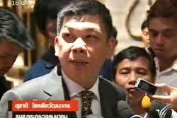 ยื่นคำขาดนายกฯ เลือกภูมิใจไทยหรือเพื่อแผ่นดิน
