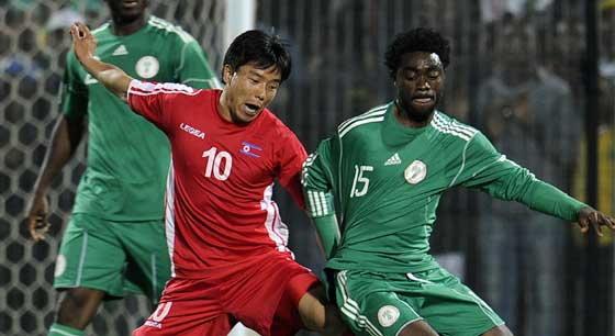 ไนจีเรียทุบโสมแดง3-1แฟนแย่งดูเจ็บ14