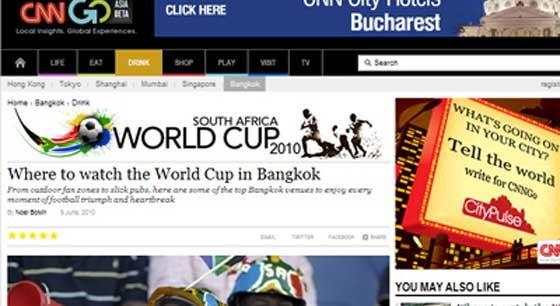 CNN ช่วยโปรโมตไทยชวนดูบอลโลกที่กรุงเทพ