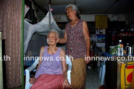 พบแม่เฒ่าอายุยืนที่สุด 115ปี
