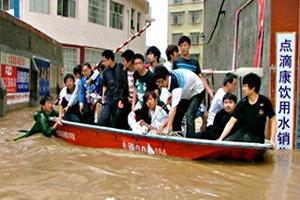 น้ำท่วมจีนครั้งใหญ่พบ132ศพยังหายเกือบ90