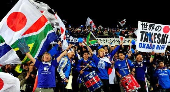 แฟนบอลญี่ปุ่นฉลองชัยทั่วปท.หลังเข้ารอบ