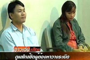 DSI เตรียมฝากขัง 2 ผู้ต้องหาระเบิดพรรคภูมิใจไทย