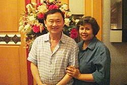 อีกครั้ง!! เสื้อแดงเผยภาพพบทักษิณในเอเชีย