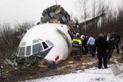 เครื่องบินรัสเซียตกกระแทกรันเวย์ ดับ 2 เจ็บอื้อ!