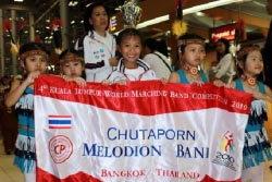 เด็กไทยเจ๋ง ซิวรางวัลโยธวาทิตโลก